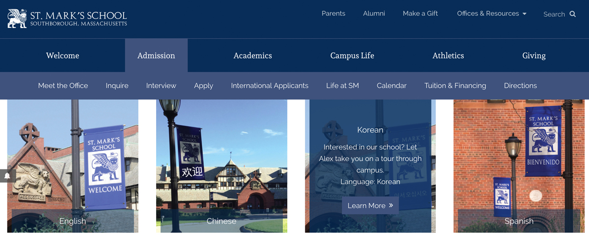 St. Mark's Admission Page