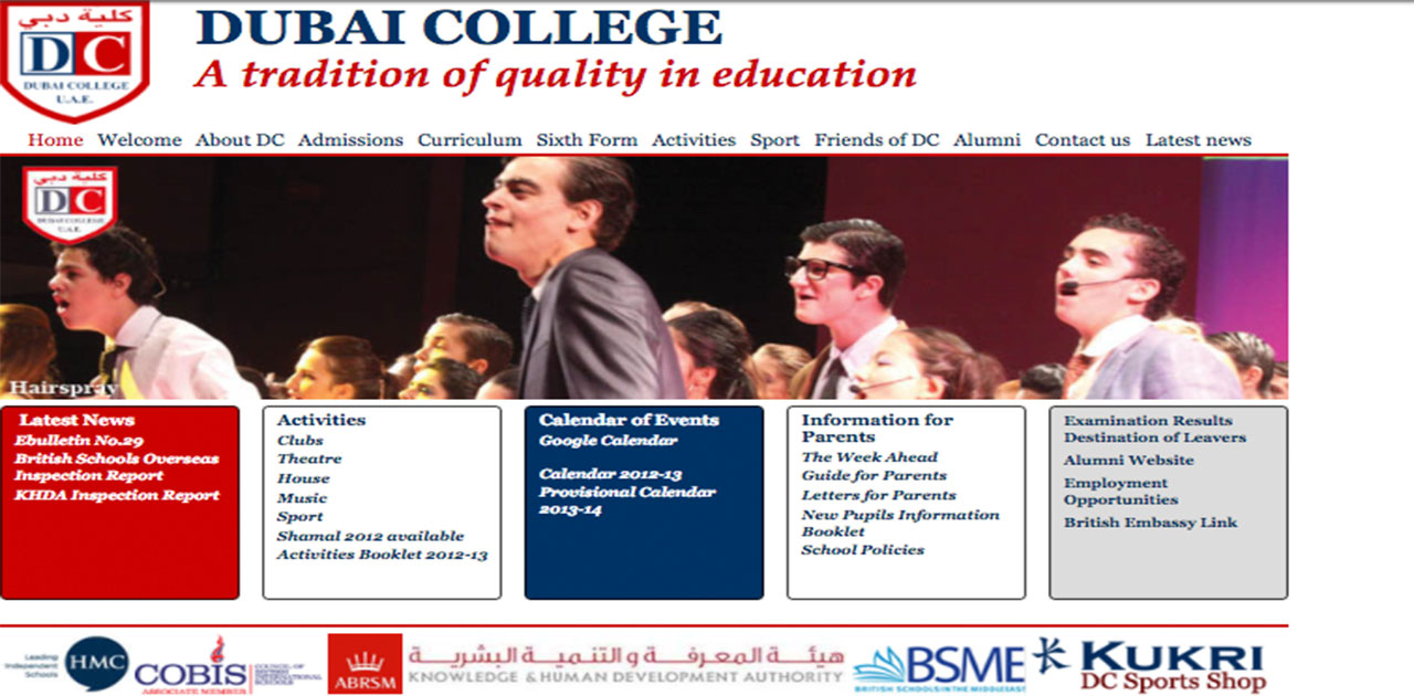 screenshot of dubai college's old homepage